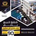 شقق للبيع في دبي بقسط شهرى 3900 درهم