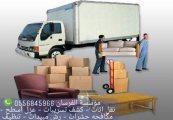 شركة نقل عفش بالمدينة المنورة , 0556845966 , بأفضل الاسعار , شركة مكافحة حشرات,