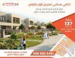 اراضى سكني بعجمان الزاهية فقط بسعر 137 الف درهم بدون رسوم