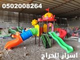 للبيع العاب حدايق العاب منتزهات العاب مجمعات سكنية العاب اطفال